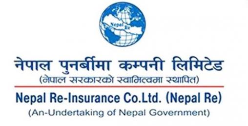 पहिलो त्रैमासमा नेपाल पुनर्बीमा कम्पनीले गर्यो २ अर्बभन्दा बढी बीमाशुल्क आर्जन