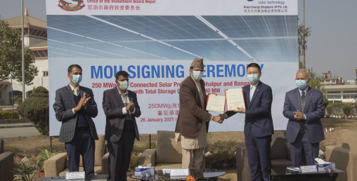 २५० मेगावाट क्षमताको सौर्य ऊर्जाको लागि समझदारीपत्रमा हस्ताक्षर