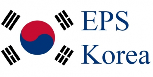 भोलि र पर्सि कोरियन भाषा परीक्षा