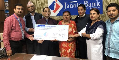 नागभुषण महादेव मन्दिरको स्तरोन्नतीमा जनता बैंकको सहयोग