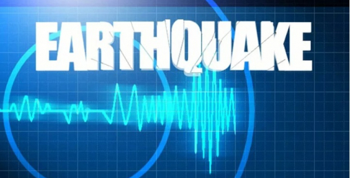 इरानमा ५.७ म्याग्नीच्यूडको भूकम्प