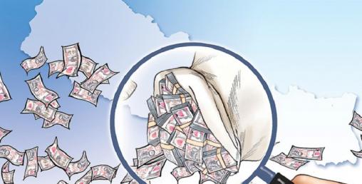 वाग्मती प्रदेश सरकारको ६५ प्रतिशत रकम खर्च