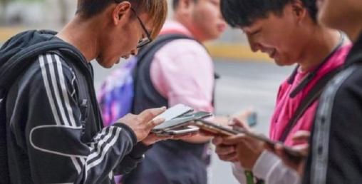 चीनमा नागरिकमाथि निगरानी: मोबाइल सेवा लिन अनुहार स्क्यान गराउनुपर्ने