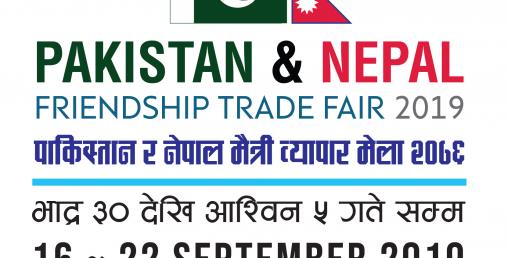 पाकिस्तान-नेपाल मैत्री मेला काठमाडौंमा