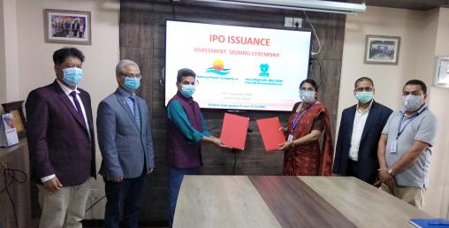 सामलिङ्ग पावरको आईपीओ विक्री प्रबन्धक र शेयर रजिष्ट्रारमा नेपाल एसबिआई बैकिङ्ग नियुक्त