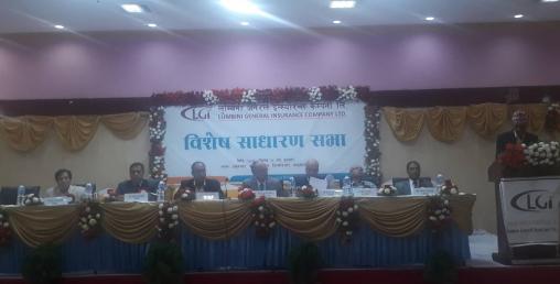 लुम्बिनी जनरलको हकप्रद शेयर पारित