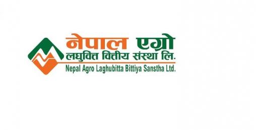 नेपाल एग्रोको नेप्सेमा कारोबार रोक्का