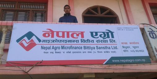नेपाल एग्रो लघुवित्तको आईपीओमा पहिलो दिन ७ गुणा बढी आवेदन