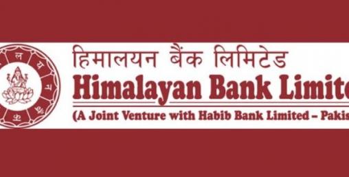 के हुँदैछ हिमालयन बैंकमा, राष्ट्र बैंकलाई थाहा छ ?