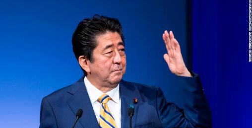 जापानले पनि गर्यो आपतकाल घोषणा