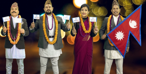 नेपाल लाइफले ल्यायो तिहारको देउसी गीत