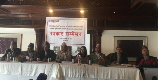 नेपाल बैंकले ल्यायो आकर्षक घरकर्जा योजना