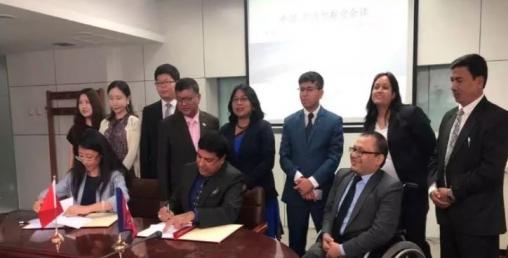 नेपाली जहाजका लागि चीनका १५ विमानस्थल खुला