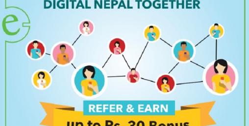 ई–सेवाको रिफर एन्ड अर्न अफर, ई–सेवा चलाउन सिकाए प्रतिग्राहक ३० रुपैयाँ पाइने