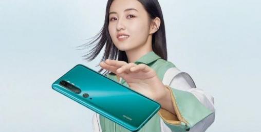१ सय ८ मेगापिक्सल क्षमताको क्यामराजडित मोबाइल फोन सार्वजनिक