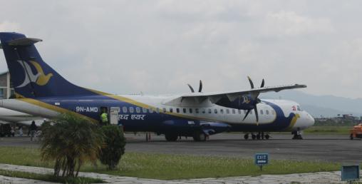 पोखरा–विराटनगर हवाई सेवा शुरु