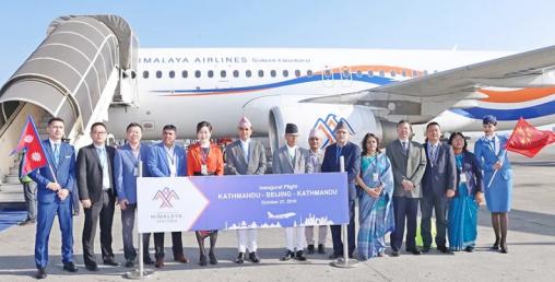 हिमालय एयरलाइन्सको उडान अब चीनको बेजिङमा पनि