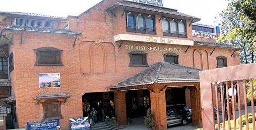 नेपाल पर्यटन बोर्डको सिइओका लागि ९ जना सर्ट लिष्टमा परे