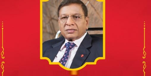 एनआईसी एशिया बैंकका अध्यक्ष 'प्रबल जनसेवा श्री चतुर्थ' बाट विभूषित