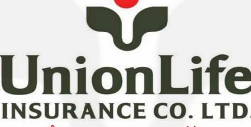 यूनियन लाइफ इन्स्योरेन्सको जीवन दिप बीमा योजना सार्वजनिक