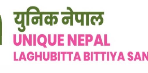 युनिक नेपाल लघुवित्तले आईपीओ निष्कासन गर्ने