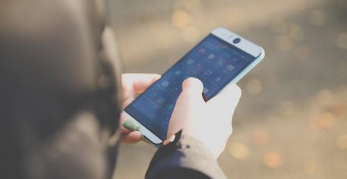 महिला शसक्तिकरणका लागि स्मार्टफोन प्रभावकारी