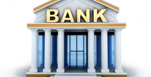 बैंकको ध्यान सेयर कर्जामा