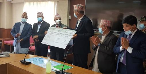 कृषि विकास बैंकले गर्यो सरकारलाई ४ करोड १० लाख सहयोग