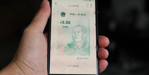 अब युआन बन्दैछ विश्व मुद्राको राजा, खोसिँदैछ ८० वर्ष पुरानो डलरको ताज