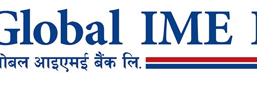 ग्लोबल आइएमई बैंकको ८.५० प्रतिशत व्याजदरको ऋणपत्र विक्री खुला