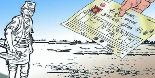 सुकुमबासी आयोग अलपत्र