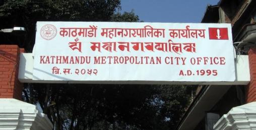 काठमाडौं र मेलम्चीबीच भगिनी सम्बन्ध स्थापना