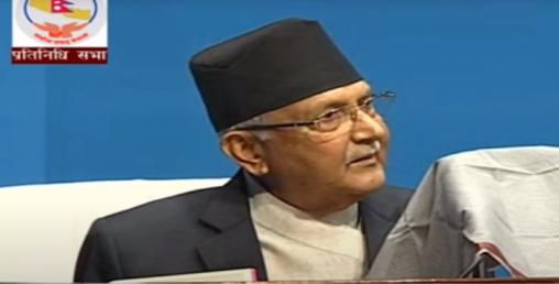 प्रतिरोध क्षमता राम्रो भएकै कारण नेपालमा कोरोनाबाट कम मृत्यु भयोः प्रधानमन्त्री
