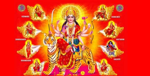 आज बडादशैंको चौँथो दिन कुष्माण्डा देवीको पूजा आराधना गरिँदै