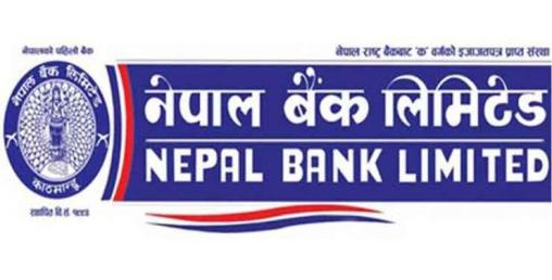 नेपाल बैंकले सार्वजनिक गर्यो नयाँ ब्याजदर