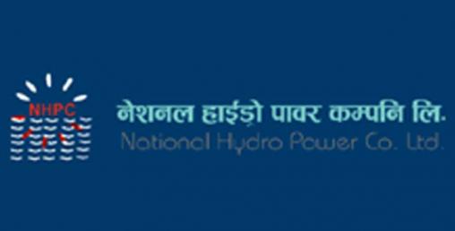 नेशनल हाइड्रोको नाफा १४ दशमलव ५२ प्रतिशत बढ्यो