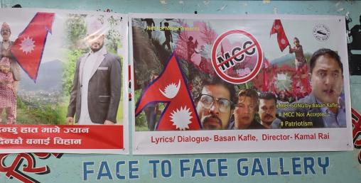 गायक वसन काफ्लेको 'नो एमसिसि' गीतको म्युजिक भिडियो सार्वजनिक