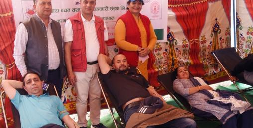पाँच तारा बचत तथा ऋण सहकारीको रक्तदान कार्यक्रम