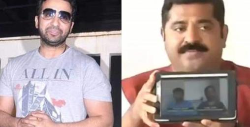 राज कुन्द्रा विरुद्ध खनिए भाजपा नेता राम कदम, ३० अर्ब ठगेको आरोप