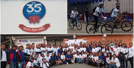 नेपाल इन्भेष्टमेन्ट बैंकले मनायो ३५औं वार्षिकोत्सव