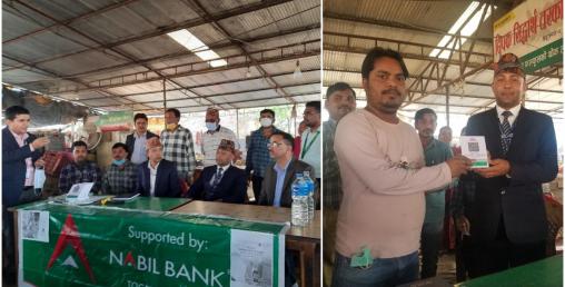 भैरहवाको तरकारी तथा फलफूल बजारमा नबिल बैंकको क्यूआर भुक्तानी सेवा