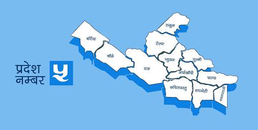 १६ वटै स्थानीय तह र सबै उद्योग बाणिज्य संघद्वारा राजधानी सार्ने निर्णयको विरोध