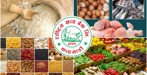 दुई अर्ब लगानीमा खाद्य बैंक स्थापना