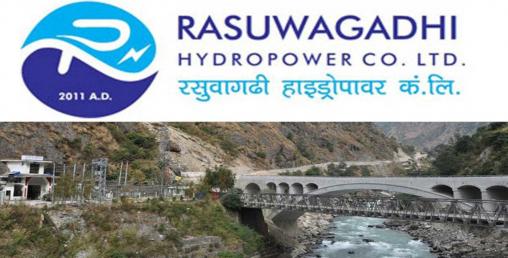 रसुवागढी जलविद्युत् आयोजनाका उपकरण जडानमा ढिलाइ