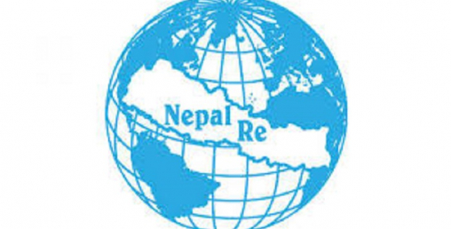 नेपाल पुनर्बीमा कम्पनीको पाँचौ वार्षिक साधारण सभा पुस २९ मा
