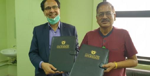 नेपाल एसबिआई बैंकका ग्राहकले चिरायू हस्पिटलमा १५ प्रतिशतसम्म छुट पाउने