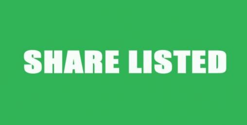 नागबेली लघुवित्त वित्तीय संस्थाको बोनस शेयर सूचीकृत