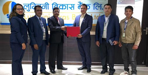 इजीलिंक रेमिट्यान्स र लुम्बिनी विकास बैंकविच विप्रेषण भुक्तानी सम्झौता