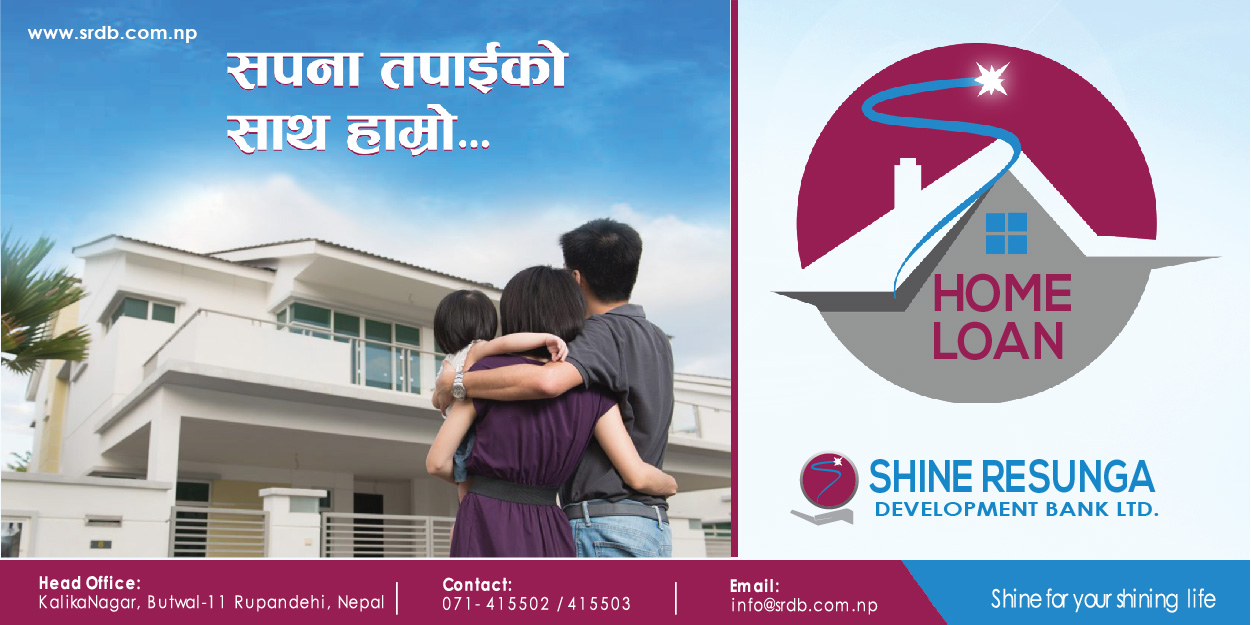 Shine Resunga Dev Bank