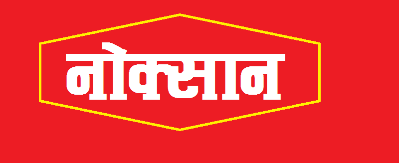 Aarthik News